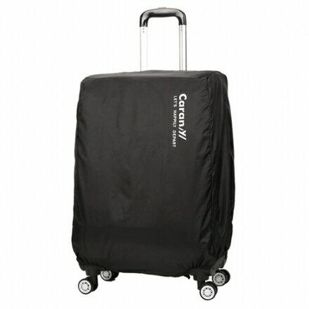【CARANY】20吋強韌防刮行李箱套/防塵袋/旅行箱防雨罩(黑色107-021C)【威奇包仔通】