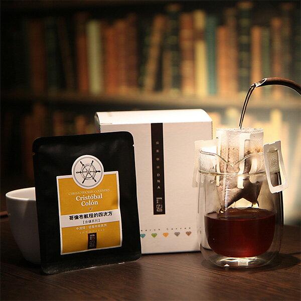 尋豆ISCO咖啡 掛耳濾泡包 金礦系列(10入)