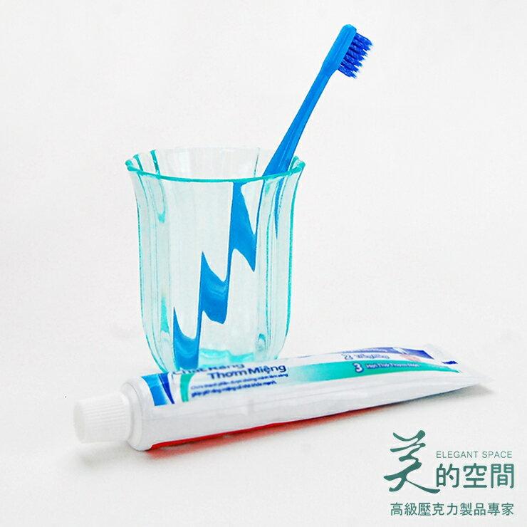 【美的空間】透明壓克力 貝殼紋 牙刷漱口杯收納組-翡翠綠 衛浴置物收納 #5952G 台灣製 壓克力收納 居家收納