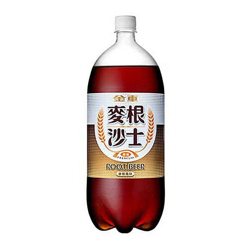 金車 麥根 沙士 2000ml【康鄰超市】