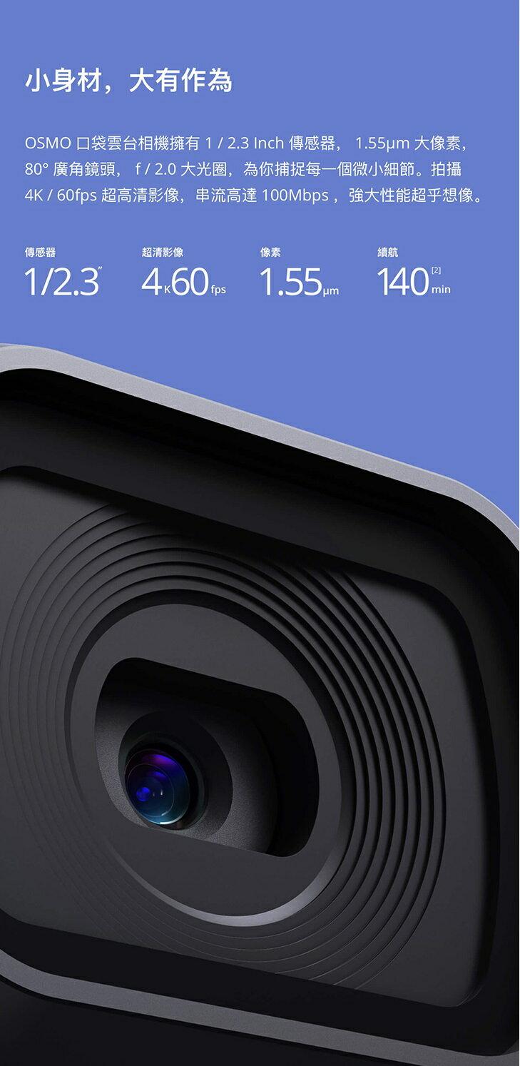 【APP領券最高折500】現貨 DJI Osmo Pocket 口袋雲台相機 全景 FPV 智能跟隨 三軸口袋機 公司貨 3