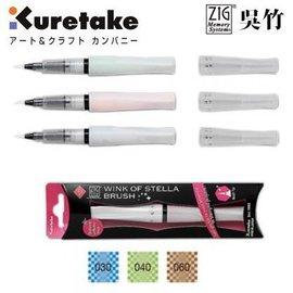 日本吳竹MS-55亮彩唇膏型彩繪筆(三色套組)