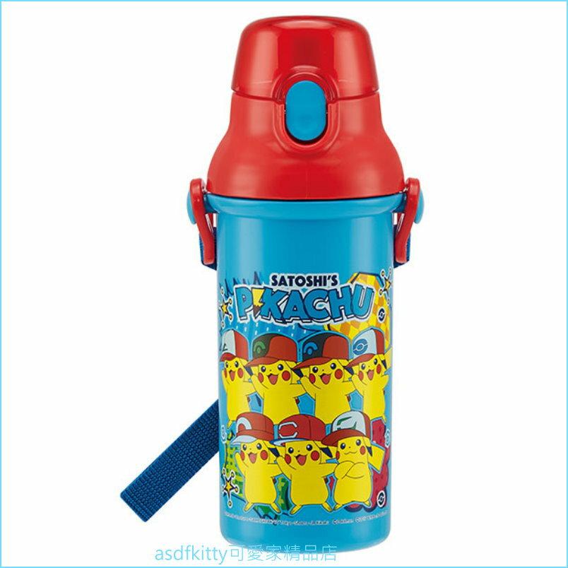 asdfkitty可愛家☆寶可夢 神奇寶貝 皮卡丘彈蓋直飲水壺-附背帶-480ML-PSB5SA-日本製