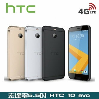 福利品宏達電 HTC 10 evo 5.5吋 3G/64GB IP57 防水塵等級 指紋辨識 防手震 智慧型手機防水防塵、防手震用6s plus 6s r9s r9 r11 HTC U11 EYEs ..