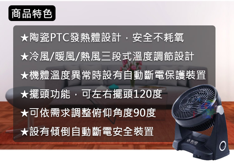 【尋寶趣】勳風 8吋擺頭循環機 調整角度 風扇 桌扇 桌地扇 家用電暖器 速暖爐 暖爐 季節家電 HF-7002HS 3