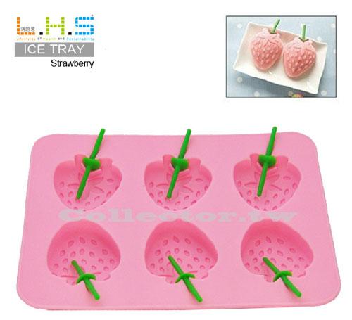 【C14061002】草莓造型冰格 矽膠冰格 製冰器 製冰盒 冰塊模具