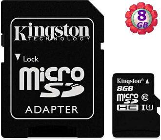 KINGSTON 8GB 8G 金士頓【45MB/s】microSDXC microSD SDXC micro SD UHS-I UHS U1 TF C10 Class10 手機記憶卡 記憶卡