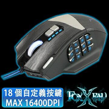 【FOXXRAY】閃靈獵狐雷射電競滑鼠FXR-HML-02