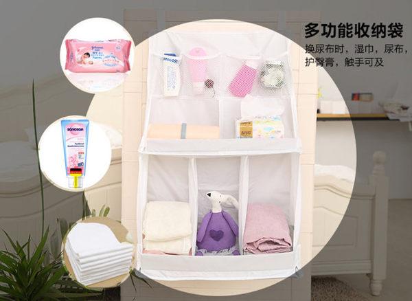 寶寶懸掛式整理袋 尿布收納袋 嬰兒床頭掛袋-A款/單售