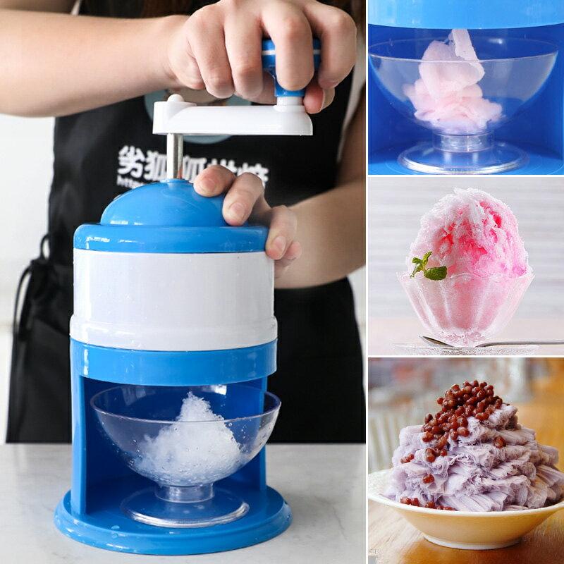 手搖刨冰機手動水果冰沙機迷你家用小型碎冰機綿綿冰機沙冰工具