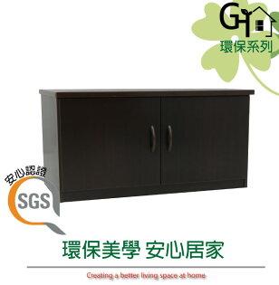 【綠家居】羅米斯環保2.8尺塑鋼二門座鞋櫃玄關櫃(三色可選)