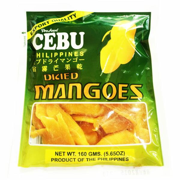 CEBU 菲律賓宿霧芒果乾 160g 包
