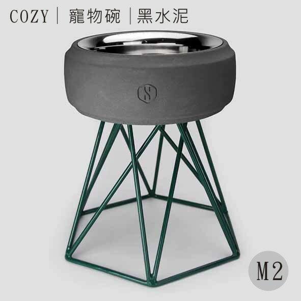 SPUTNIK 寵物碗架 Cozy Cement Bowl - 黑水泥+綠架(M2) Pet's Talk 0