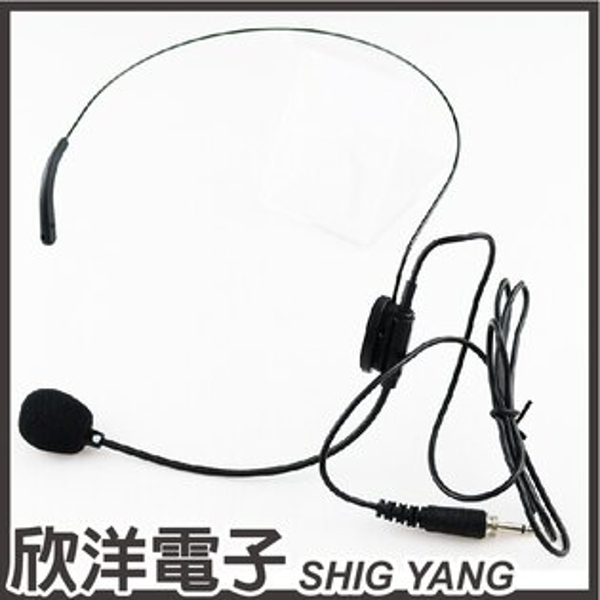 ※欣洋電子※3.5mm單音螺芽式頭戴麥克風(AT-2110A)#演講教學會議舞台主持導遊