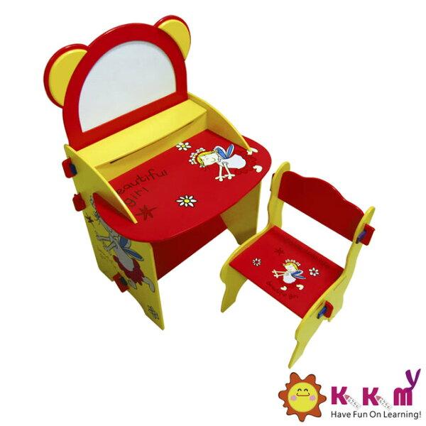 德芳保健藥妝:Kikimmy童話熊畫板書桌椅組K065【德芳保健藥妝】