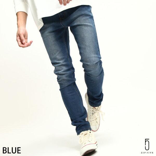 超彈性窄管牛仔褲 Super Skinny 刷色