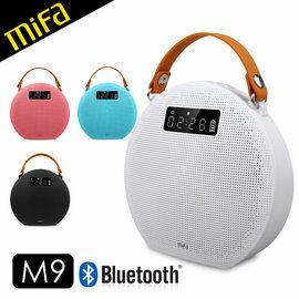 【風雅小舖】【MiFa M9無線藍牙MP3喇叭】藍芽音響/APP鬧鐘/Micro SD插卡播放/AUX IN線路輸入 iPhone SE也適用