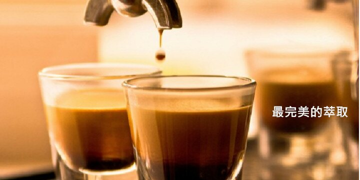 大衛洋咖啡 - 限時優惠好康折扣