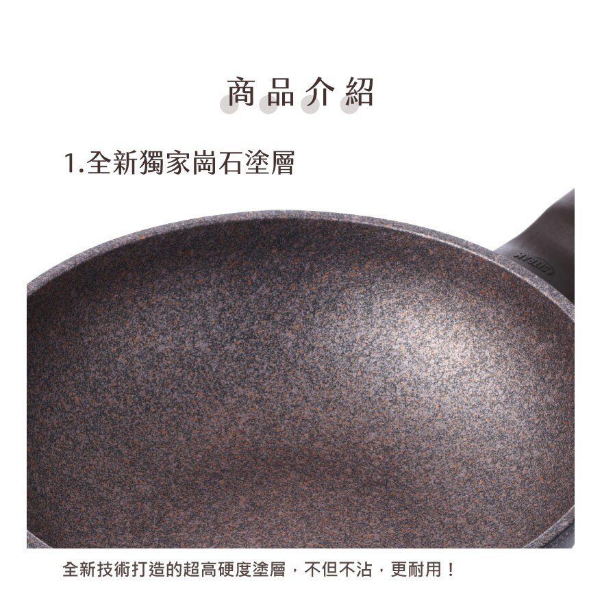 韓國 Chef Topf 崗石系列耐磨不沾煎鍋 28 公分/韓國製造/不沾鍋/洗碗機用/耐用崗石/方鍋 3