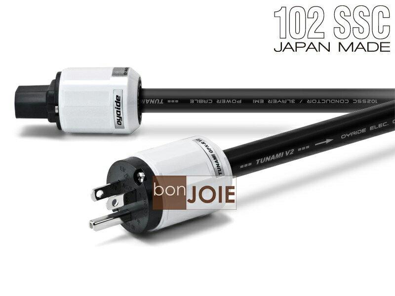 <br/><br/>  ::bonJOIE:: 日本進口 日本製 Oyaide TUNAMI GPX-R V2 (1.8m) 旗艦電源線 (全新盒裝) 102 SSC 高導處女銅 小柳出電氣商會<br/><br/>