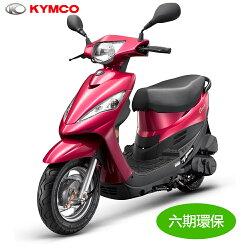 【KYMCO光陽】CUE 100 鼓煞 (2018年新車) SN20EF(可申退貨物稅4000汰舊換新)