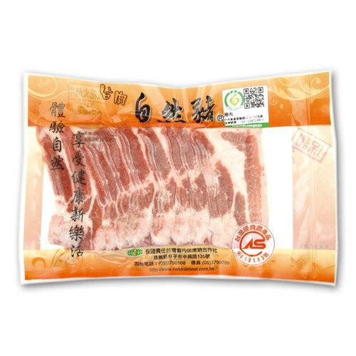 自然豬(梅花火鍋片)