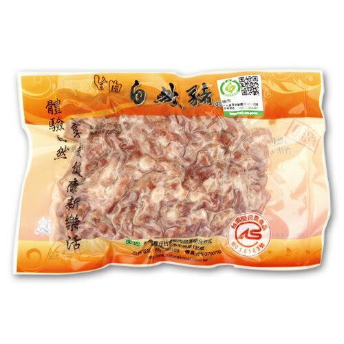 自然豬(絞肉)