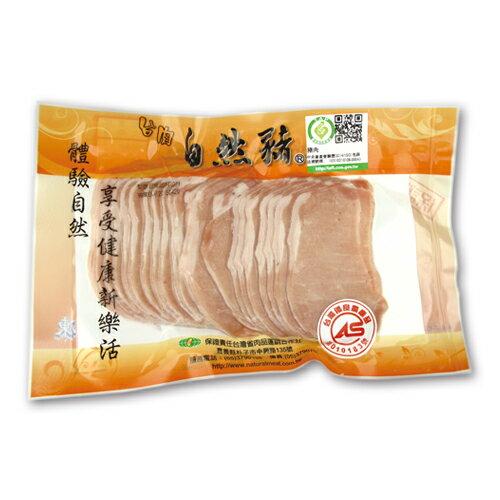 自然豬(大里火鍋片)