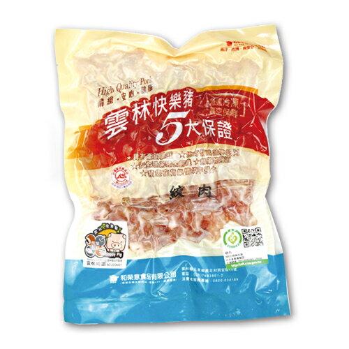雲林快樂豬-絞肉-1包