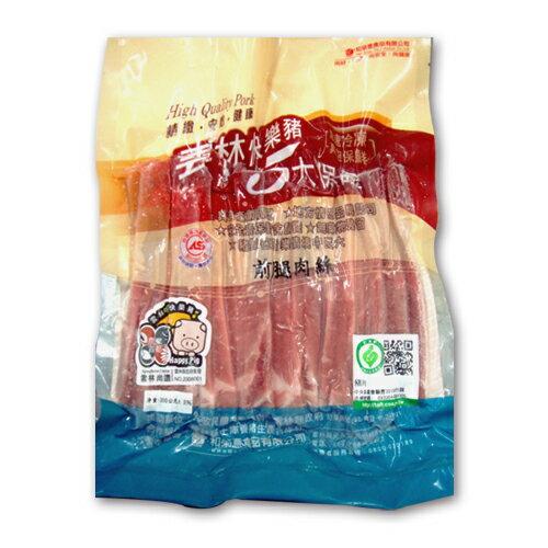 雲林快樂豬-前腿肉絲-1包