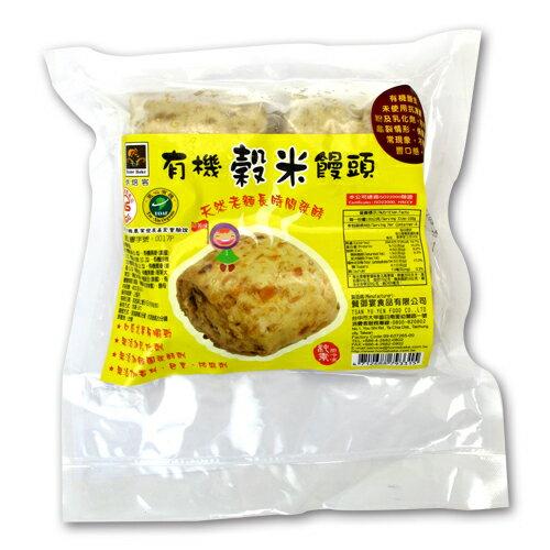 餐御宴有機穀米饅頭-1包
