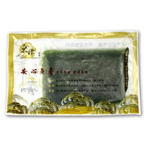 東津澎湖野生海菜