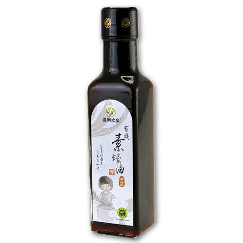 有機香菇素蠔油^~1