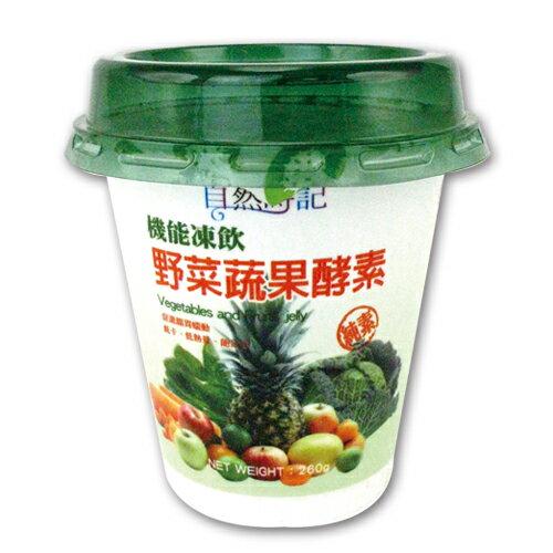 綜合野菜蔬果酵素吸凍~6
