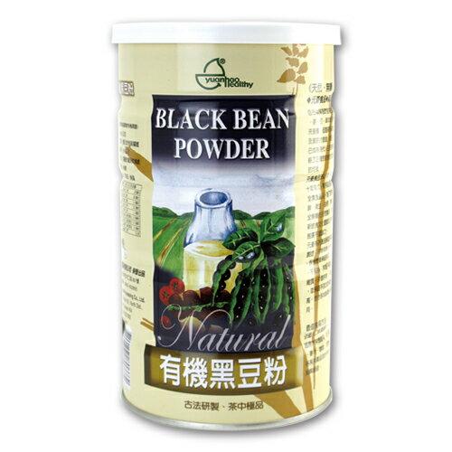 有機黑豆粉