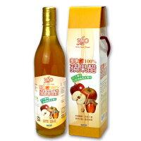 蜜釀蘋果醋 0