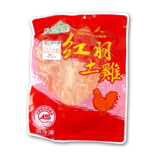 凱馨紅羽雞-雞胸肉