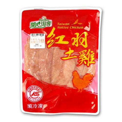 紅羽土雞-全雞