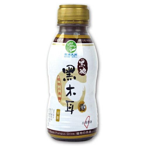 黑木耳露-3瓶
