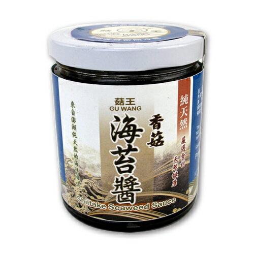 香菇海苔醬-菇王