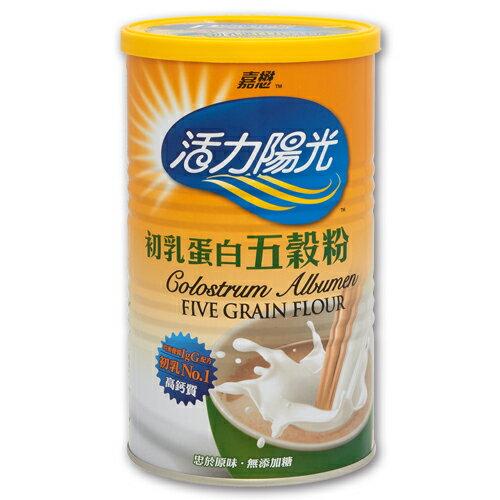 初乳蛋白五穀粉
