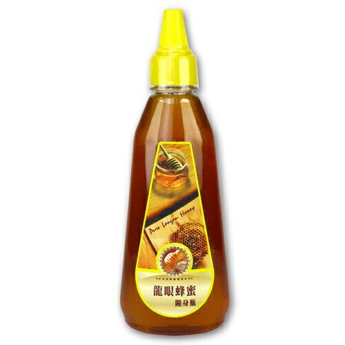 田蜜園龍眼蜂蜜(隨身瓶)