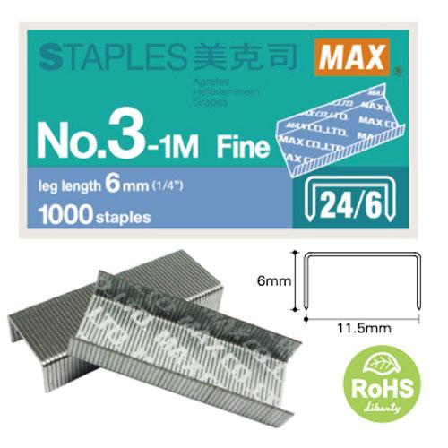 MAX 美克司 3-1M(24/6) 釘書針(3號)
