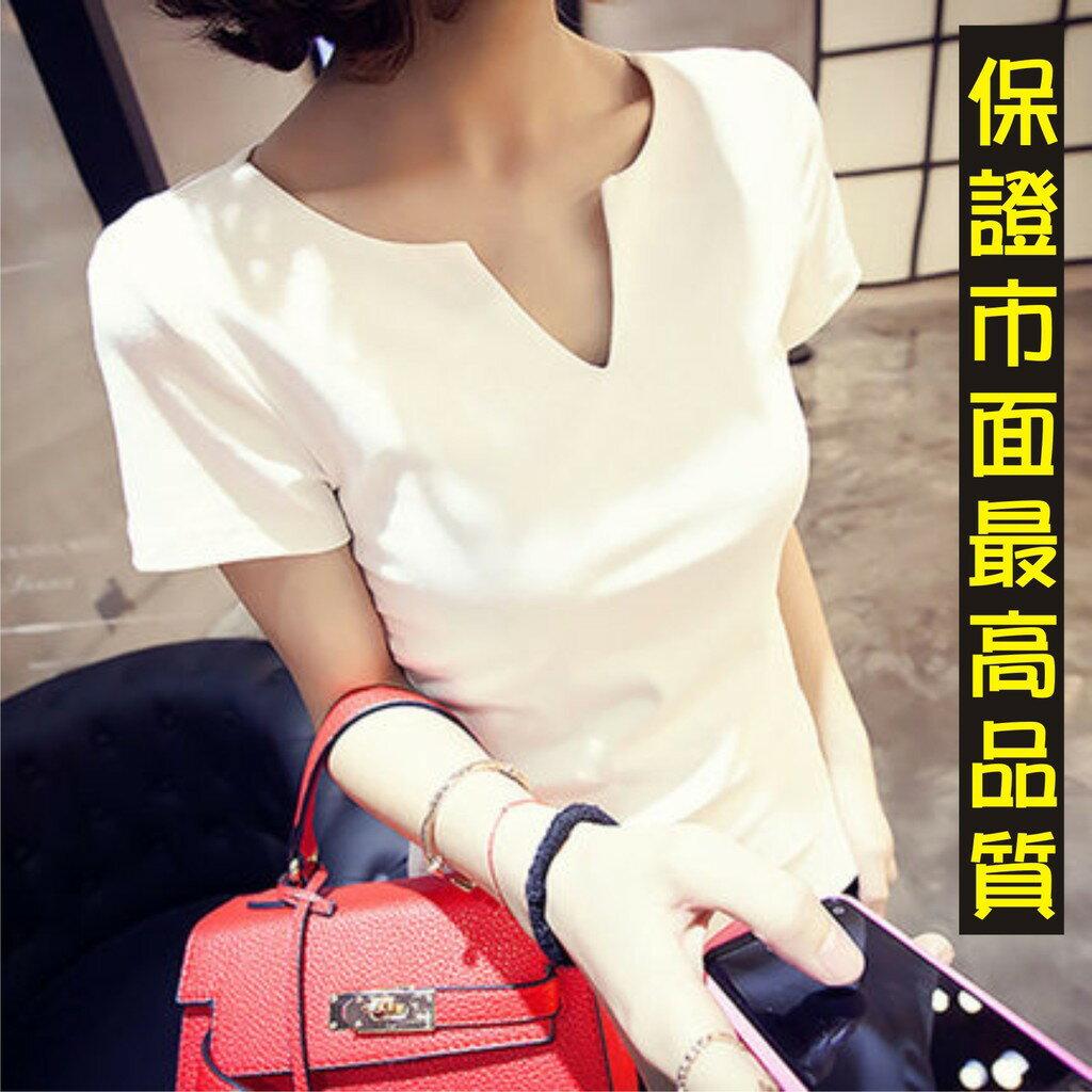 新款小V領白色純棉T恤短袖春夏上衣桃心領 修身單穿打底 超好穿材質 性感甜美必備 極簡約女上衣 大力推薦款 017