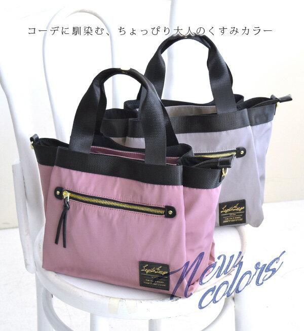 日本Legato Largo  / 休閒尼龍風格手提包 / LH-F1051*21127-1701845-日本必買 日本樂天代購(3780*1.381) 4
