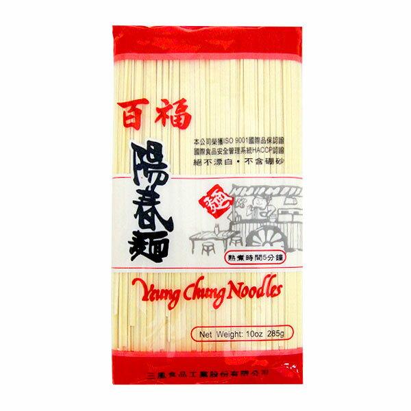 三風 百福 陽春麵 285g (20入)/箱【康鄰超市】