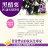 【幸美生技】免運 4公斤花青雙黑莓果特惠組(黑醋栗2公斤+黑莓2公斤) 5
