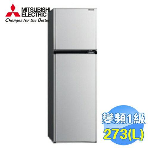 三菱 Mitsubishi 273公升雙門變頻冰箱 MR-FV27EJ 【送標準安裝】