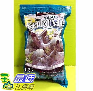 [需低溫宅配無法超取] 養殖生蝦仁 RAW SHRIMP 每磅21-25隻 每包2磅 約908公克 C225551