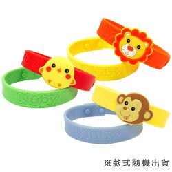 美國 Nuby 兒童防蚊手環(款式隨機出貨)